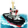 boat richardson 721